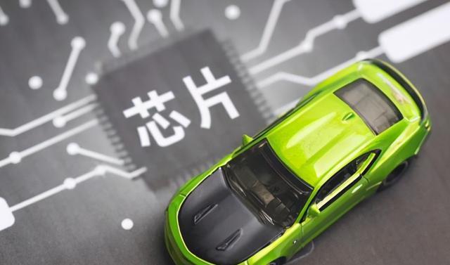 汽车行业缺芯问题有望在年底明显改善