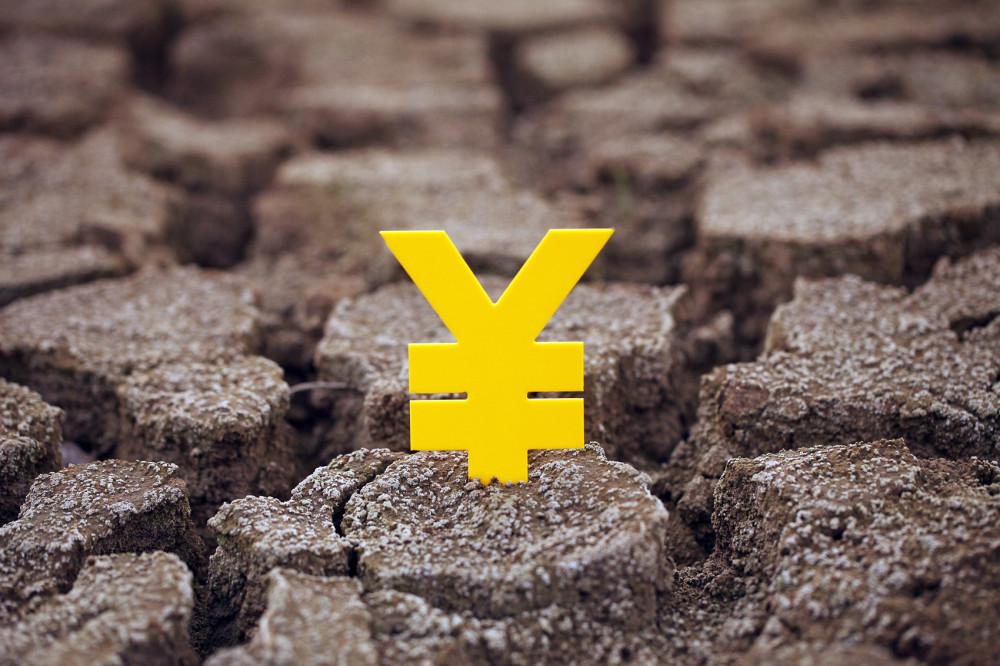 房地产业再迎变局 土地出让收入改由税务部门征收