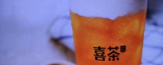 喜茶起诉熹茶一审胜诉获赔10万